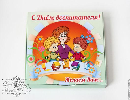 """Персональные подарки ручной работы. Ярмарка Мастеров - ручная работа. Купить Шоколадный набор """"День воспитателя"""" 2. Handmade."""
