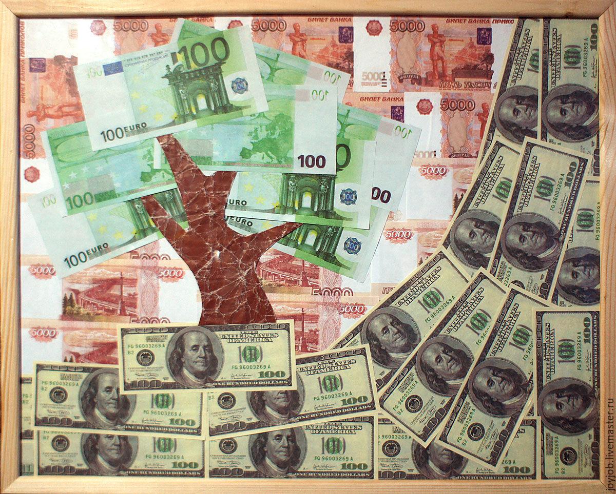 Подарок деньги в картине 33