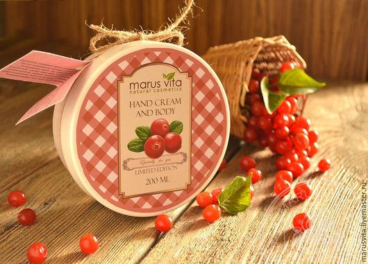 Клюквенный крем для рук и тела, крем для рук и тела купить, organic hand cream and body