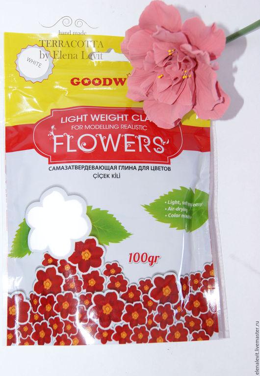 Полимерная самозастывающая глина Goodwin (Гудвин) для цветов. Tterracotta by Elena Levit.