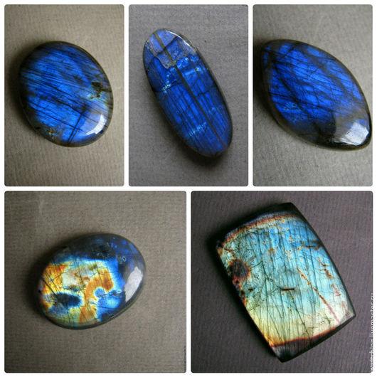 Лабрадор, лабрадорит, спектролит, кабошон для украшений.. Размеры и цены камней указаны под фото