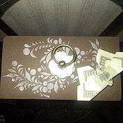Сувениры и подарки ручной работы. Ярмарка Мастеров - ручная работа купюрница. Handmade.