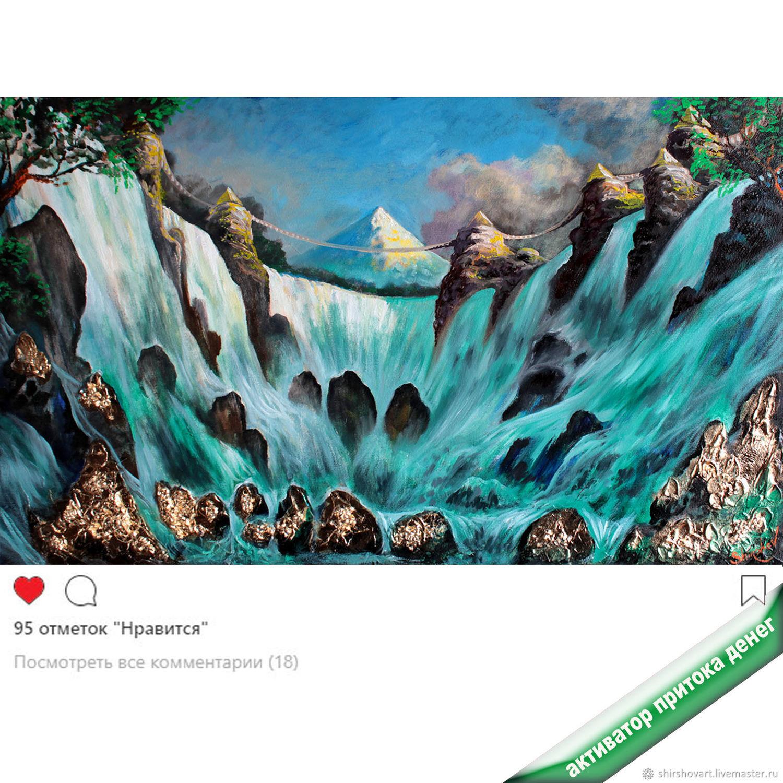 Oil painting ' El Dorado Golden waterfall', Pictures, Morshansk,  Фото №1