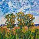 Картина маслом пейзаж Зарисовка уходщей осени Картина осенний пейзаж  Осень пейзаж маслом купить Картина осень  Импрессионизм