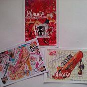 набор почтовых открыток красотка