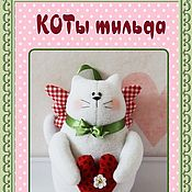 Куклы и игрушки ручной работы. Ярмарка Мастеров - ручная работа МАСТЕР-КЛАСС Влюбленный кот Тильда. Handmade.