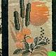 Вышивка ручной работы. Ярмарка Мастеров - ручная работа. Купить Ковровая техника №4470 -Набор немецкой фирмы. Handmade. Панно