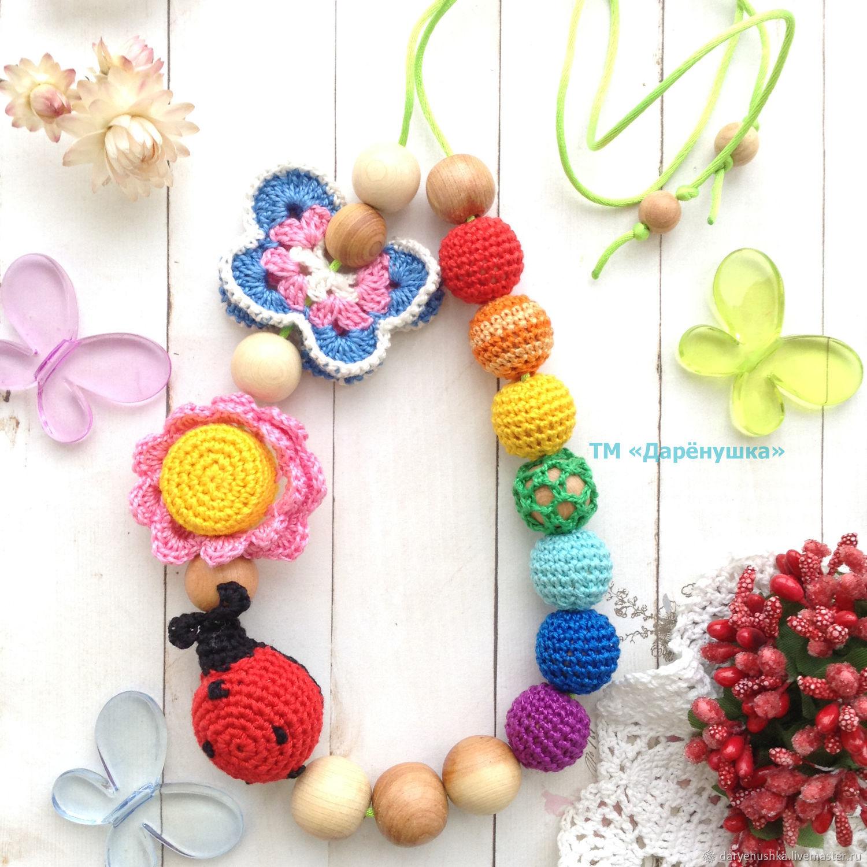 Слингобусы `Радужное настроение`, подарок малышу, на выписку, погремушка, развивающая игрушка
