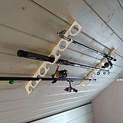 Для дома и интерьера handmade. Livemaster - original item Organizer for fishing rods universal. Handmade.