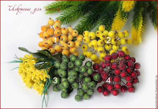 Материалы для флористики ручной работы. Ярмарка Мастеров - ручная работа. Купить Сахарные ягоды -22 цвета, ягоды в сахаре.. Handmade.