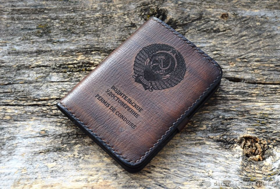 Leather wallet for auto documents, Wallets, Sizran,  Фото №1
