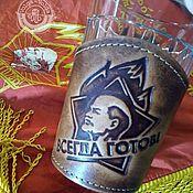Посуда handmade. Livemaster - original item the Cup holder is ALWAYS READY. Handmade.