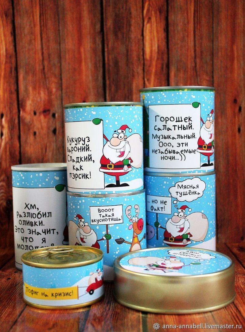 «Посылка от Деда Мороза», Подарочные боксы, Нижний Новгород,  Фото №1
