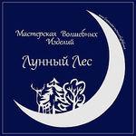 Лунный лес - Ярмарка Мастеров - ручная работа, handmade