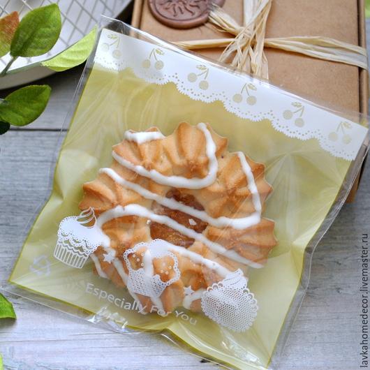 Пакет Печеньки желтый 9х9х3см, 2284