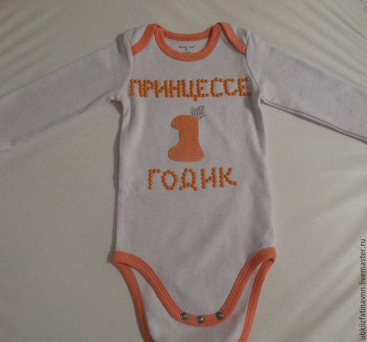 Одежда для девочек, ручной работы. Ярмарка Мастеров - ручная работа. Купить Комплект Принцессе 1 годик. Handmade. Рыжий