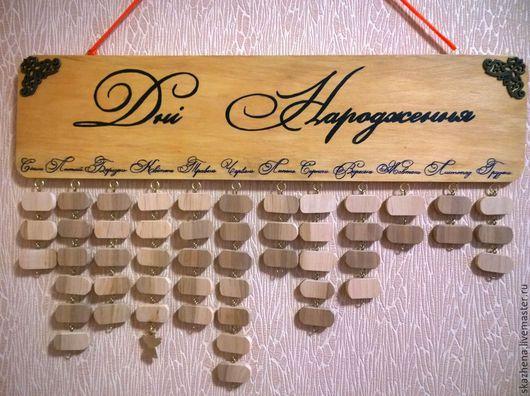 Календари ручной работы. Ярмарка Мастеров - ручная работа. Купить Семейный календарь. Handmade. Бежевый, оригинальный подарок