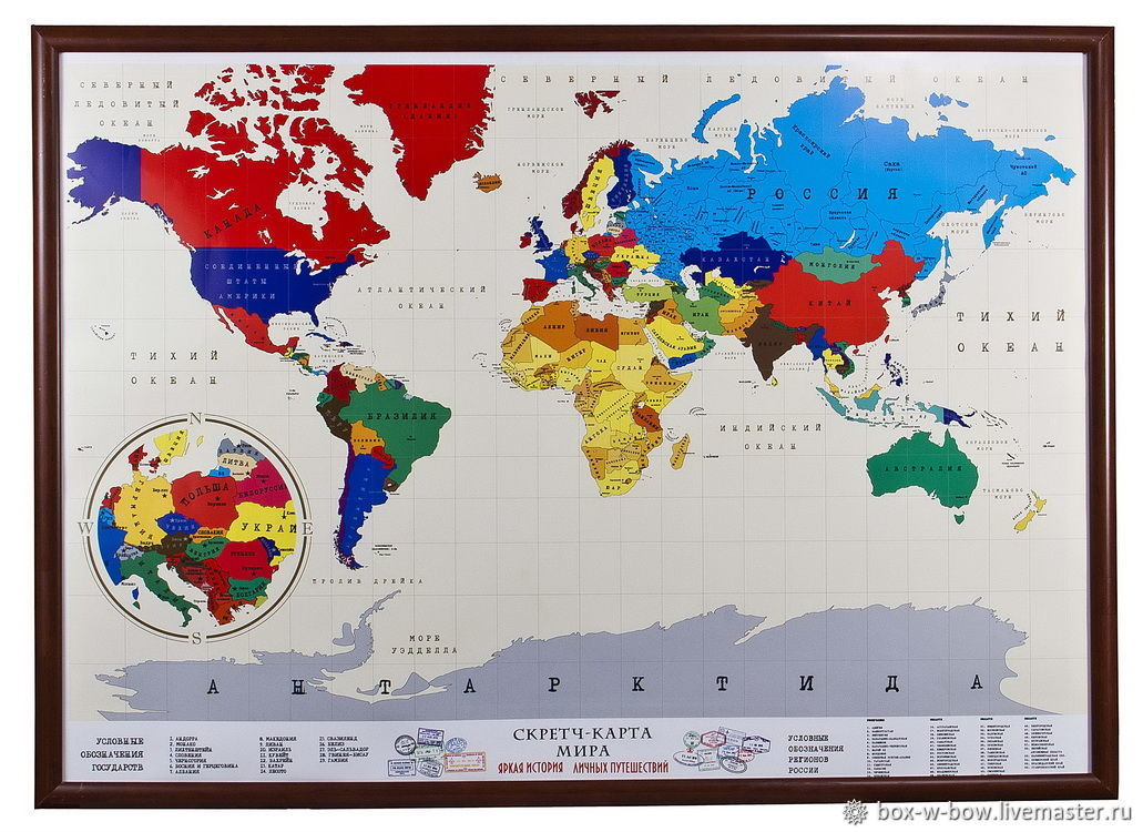 карта мира со странами крупно фото индивидуального проекта дома