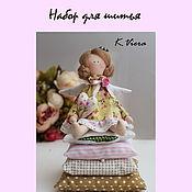 Материалы для творчества ручной работы. Ярмарка Мастеров - ручная работа Набор для шитья куклы мастер класс. Handmade.