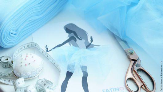 """Шитье ручной работы. Ярмарка Мастеров - ручная работа. Купить Фатин средней жесткости """"Небесно-голубой"""". Handmade. Юбка из фатина"""