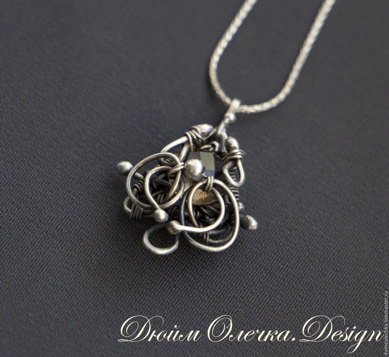 Silver pendant 'Viscountess' with rauchtopaz, Pendants, Rostov-on-Don,  Фото №1