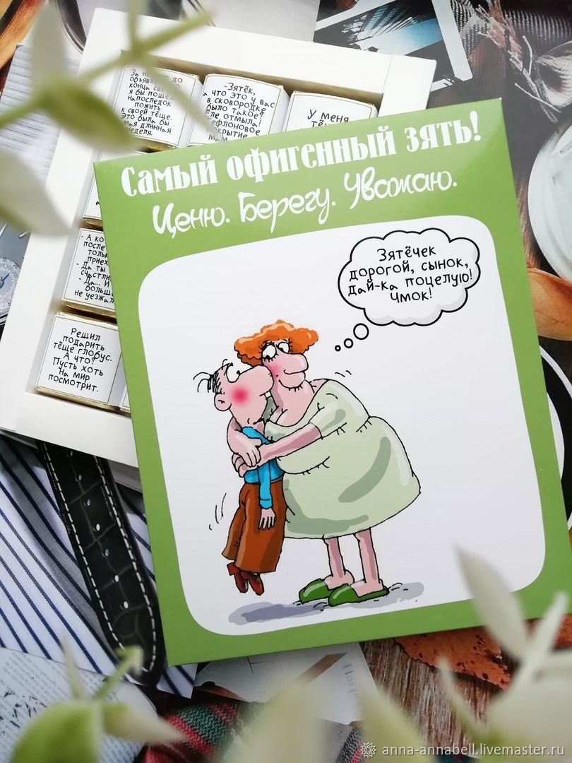 Copy of Copy of Box of candies, Chocoboxes, Nizhny Novgorod,  Фото №1