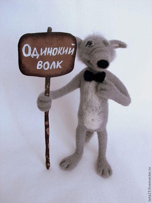 Игрушки животные, ручной работы. Ярмарка Мастеров - ручная работа. Купить валяная игрушка - серый волк. Handmade. Серый, Волчок