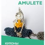 Amulete - Ярмарка Мастеров - ручная работа, handmade