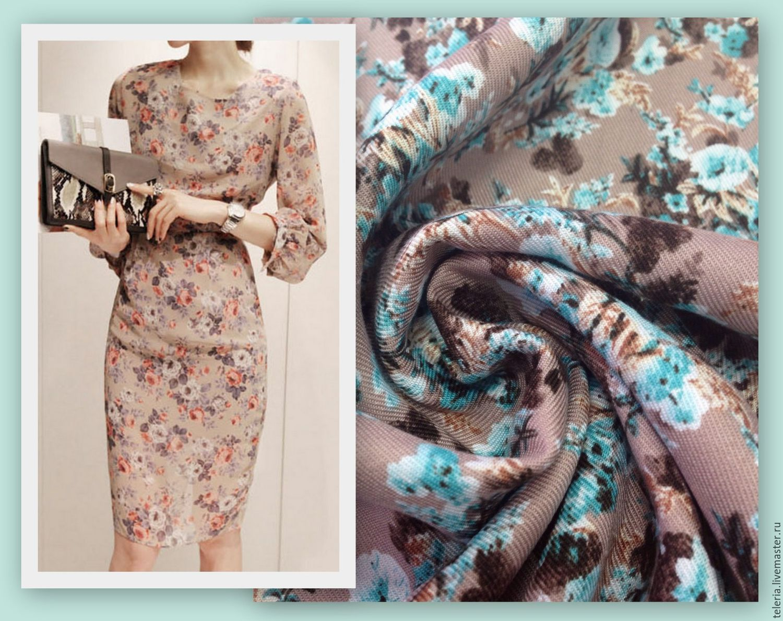Материал на платье плательный