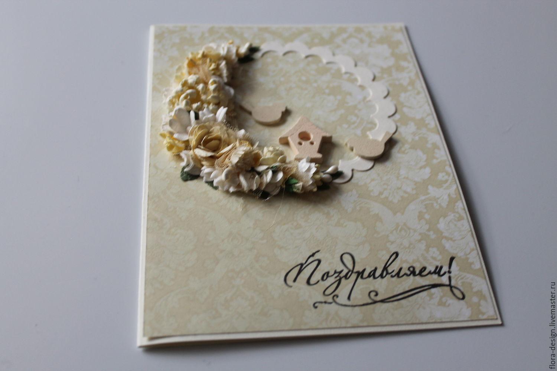 поздравительные открытки в москве адреса будущая звезда