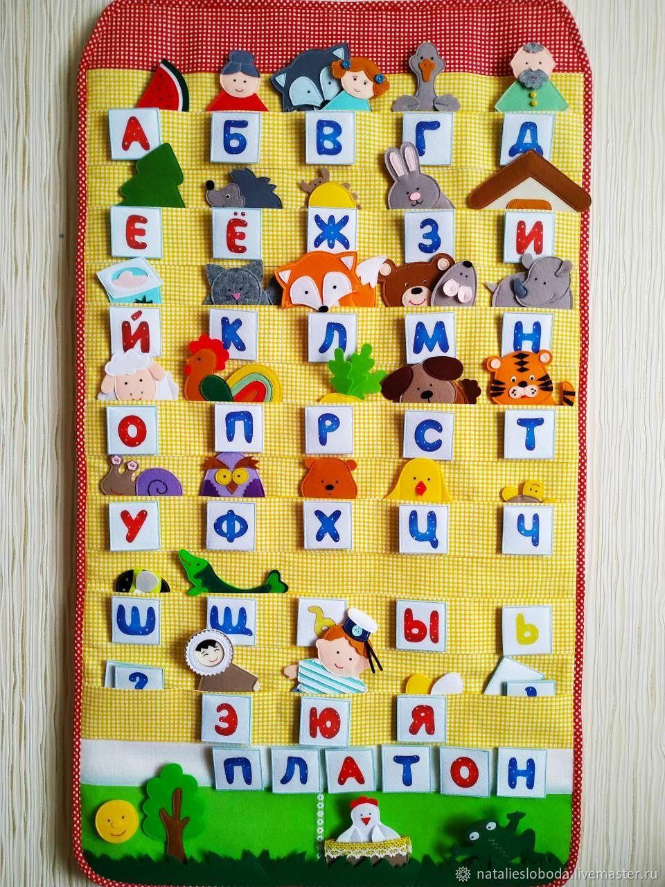 Алфавит из фетра с пальчиковыми игрушками, Игрушки животные, Орск, Фото №1