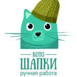 КотоШапки - Ярмарка Мастеров - ручная работа, handmade
