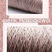 Yarn handmade. Livemaster - original item Yarn: SE 100 SILK. Handmade.