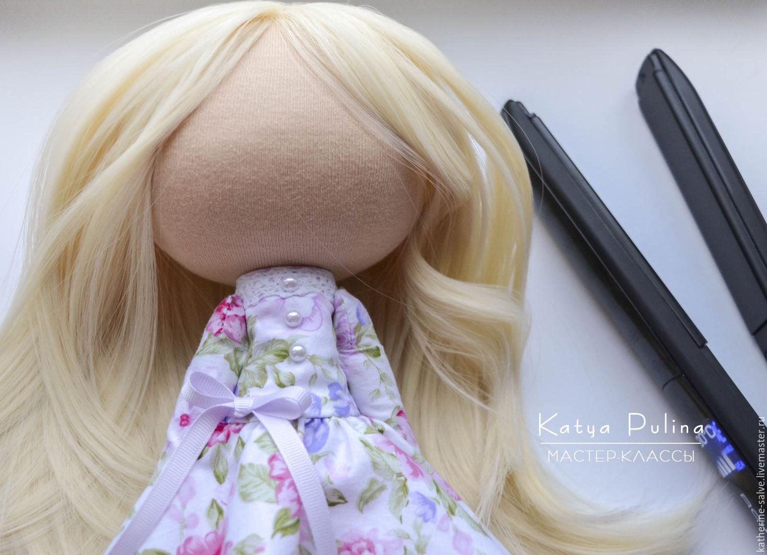 Как уложить кукольные волосы