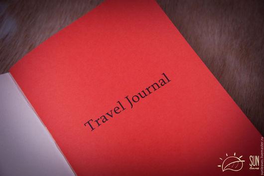 Записные книжки ручной работы. Ярмарка Мастеров - ручная работа. Купить Travel Journal - Сменный блокнот для Midori Traveler's Journal цветной. Handmade.