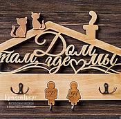 Для дома и интерьера ручной работы. Ярмарка Мастеров - ручная работа Ключница настенная, из дерева. Handmade.