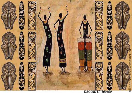 Декупаж и роспись ручной работы. Ярмарка Мастеров - ручная работа. Купить Этнические танцы (D100600) - рисовая бумага, А4. Handmade.
