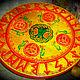 Рунический круг  ЯРИЛО ( мини-алтарь)для практик. Алтарь. ~Voluspa~. Ярмарка Мастеров.  Фото №4