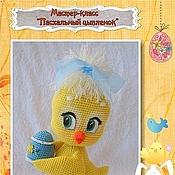 Материалы для творчества handmade. Livemaster - original item Master class on knitting