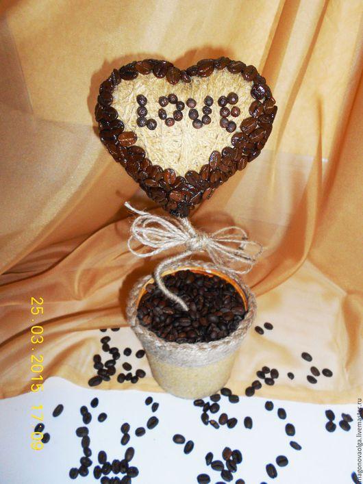 Подарки для влюбленных ручной работы. Ярмарка Мастеров - ручная работа. Купить Топиарий из кофе  Дерево любви Подарок на 14 февраля. Handmade.