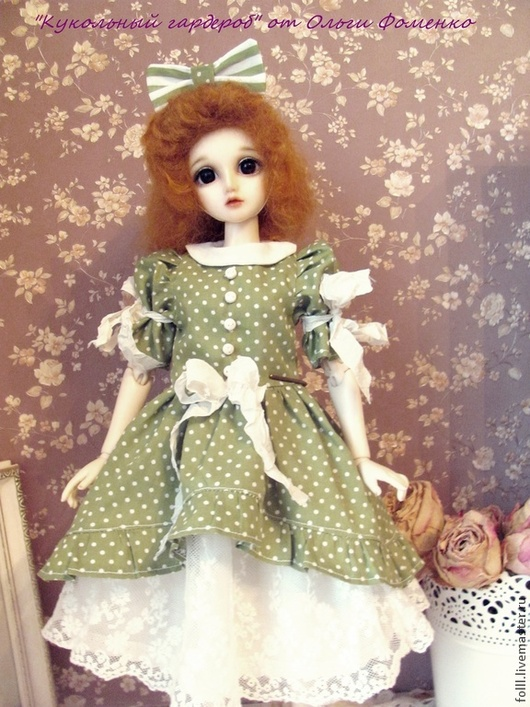 Одежда для кукол ручной работы. Ярмарка Мастеров - ручная работа. Купить Аутфит для куклы БЖД (MCD)  №35. Handmade.