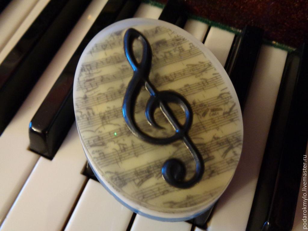 В подарок скрипичный ключ 186