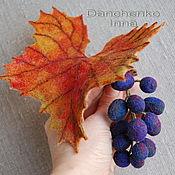 Гроздь винограда - брошь валяная из шерсти