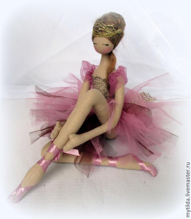 Помогите найти выкройку балерины.
