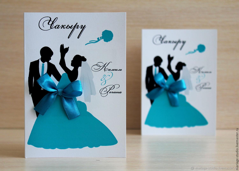 приглашения на свадьбу с фотографиями жениха и невесты венок осенних листьев