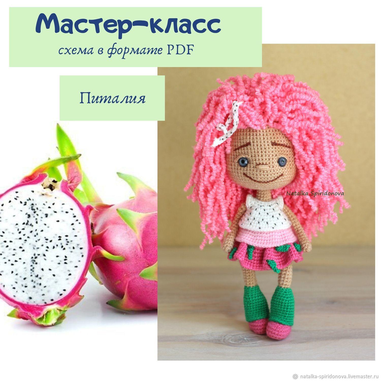 MK Pitalia, Knitting patterns, Arkhangelsk,  Фото №1