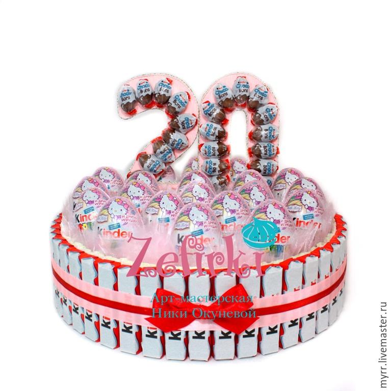 Подарок 20 лет