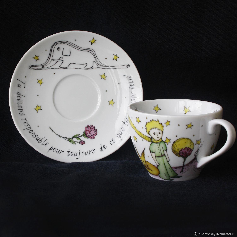 Чайная пара «Маленький принц. Мы в ответе за тех, кого приручили», Чайные пары, Санкт-Петербург,  Фото №1