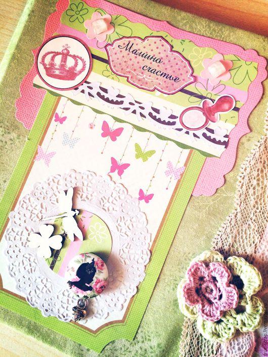 Подарки для новорожденных, ручной работы. Ярмарка Мастеров - ручная работа. Купить Детский фотоальбом для девочки. Handmade. Альбом ручной работы