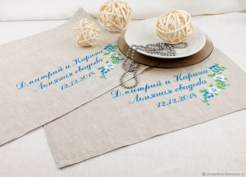 молочная открытки на льняную свадьбу своими руками очаг полноценно